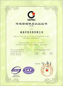 Certifications:ISO14001(Environment management system)