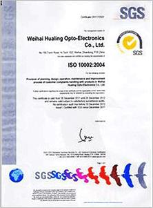 証明証:ISO10002(苦情対応マネジメントシステム)